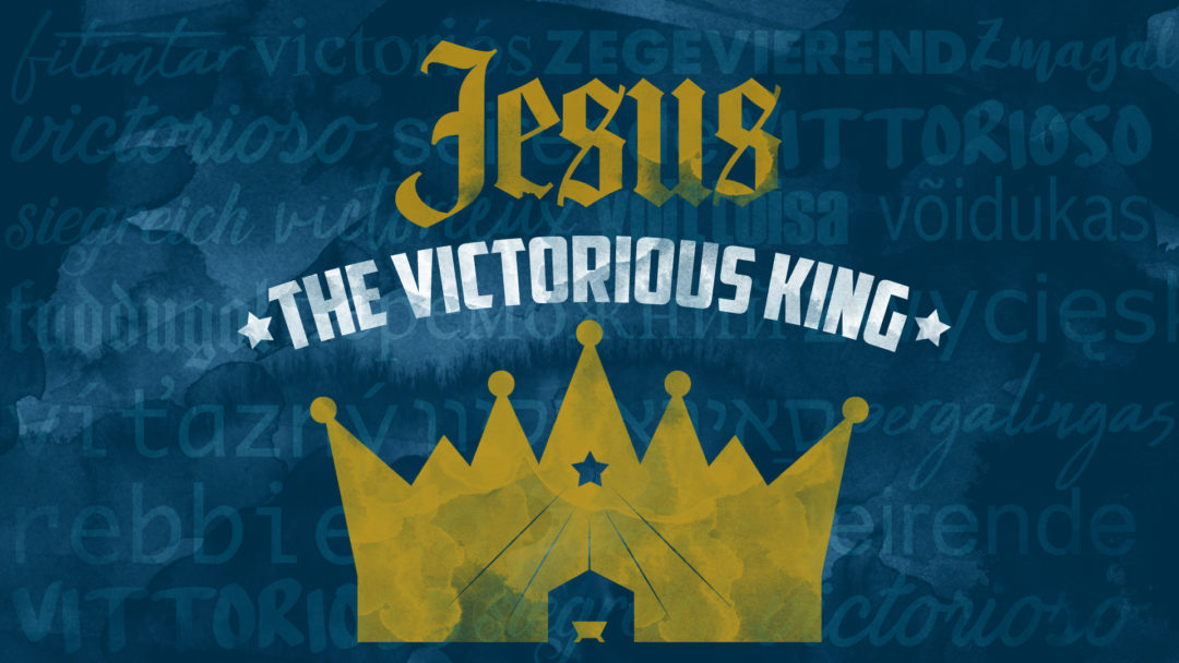 Jesus: The Victorious King